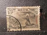 Азорские о-ва 1895 гаш, фото №2