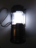 Туристический фонарь-лампа на солнечной батарее G-85 кемпинговый фонарь №1