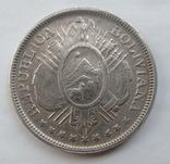 50 центов Боливия 1900 г.