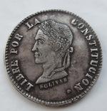 4S Боливия 1859 г.