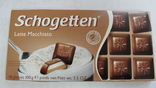 Шоколад Шогеттен Latte
