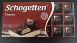 Немецкий шоколад с начинкой Tiramisu