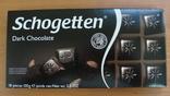 Немецкий чёрный шоколад