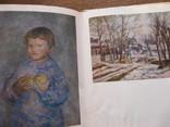 Таганрогская картинная галерея, фото №7