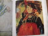 Таганрогская картинная галерея, фото №10