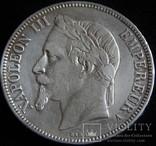 5 франків 1867 року, Друга французька імперія Наполеон ІІІ, срібло