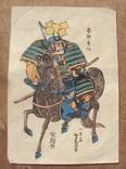 Укиё-э. Япония. Утагава Ёсимори(1830-1885г).