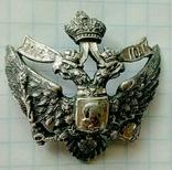 II Киевское Николаевское военное училище