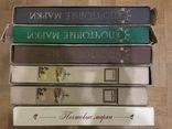 Коллекция марок 6 Альбомов 3657 марок 90 блоков более 20-ти стран мира