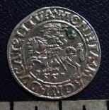 Полугрош 1551 г