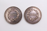 Малая Медаль « Достойному училища живописи, ваяния и зодчества » (2 шт) '' photo 3