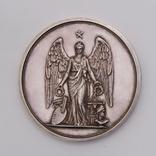 Малая Медаль « Достойному училища живописи, ваяния и зодчества » (2 шт) '' photo 5