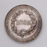 Малая Медаль « Достойному училища живописи, ваяния и зодчества » (2 шт) '' photo 8