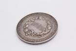 Малая Медаль « Достойному училища живописи, ваяния и зодчества » (2 шт) '' photo 11