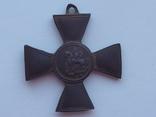 Георгиевский крест всадник влево.
