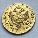 2 рубля 1756 года. СПБ (Биткин - R1)