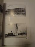 Каталог Киевских Открыток Шерер с автографом автора