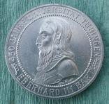 Германия, Веймарская респ. , Тюбинген, 5 марок 1927 г. RR