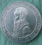 Германия, Веймарская респ. , Тюбинген, 5 марок 1927 г. RR, фото №5