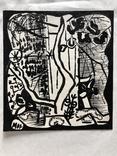"""Петро Маркович, графіка """"Карпати Лісовий мотив"""", 1967р."""