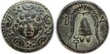 Древняя Греция,Македония, Филип III , Арридей 4 ст. до н.э.