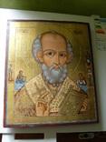 Не выкуп. Икона Св. Николай - Чудотворец ( Отвратный )