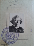Медаль За боевые заслуги квадро-колодка № 9150 photo 3