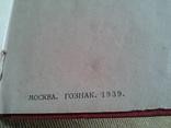 Медаль За боевые заслуги квадро-колодка № 9150 photo 8