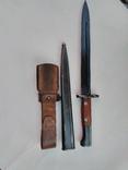 Штык Нож М48 Маузер Югославия образца 1948 года photo 5