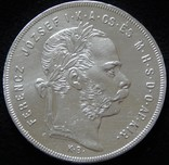 1 форинт 1878 року Австро-Угорщина, угорський тип, срібло