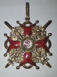 Орден Святого Станислава 2-й степени с мечами