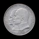 2 Марки 1904, Гессен