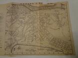 План Киева до 1917 года с печатью УНР формат 45 на 20 см.