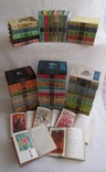 Библиотека мировой лит-ры для детей (полный комплект 58 книг)