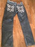 Vegas Royalty - фирменные джинсы