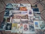 Царские открытки