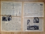 Газета За технический прогресс. 3 октября 1981. НКМЗ. Краматорск. photo 3