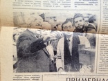 Газета За технический прогресс. 3 октября 1981. НКМЗ. Краматорск. photo 5