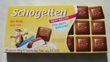 Шоколад детский Шогеттен