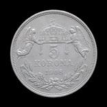 5 Корон 1908, Австро-Венгрия