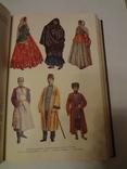 Кавказ Этнография Народов с эффектными иллюстрациями