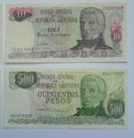 1, 10, 100, 500 Pesos Аргентина. photo 3