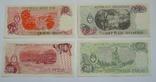 1, 10, 100, 500 Pesos Аргентина. photo 4