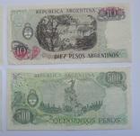1, 10, 100, 500 Pesos Аргентина. photo 6