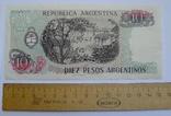 1, 10, 100, 500 Pesos Аргентина. photo 7