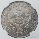Рубль 1941 год СПБ НГ