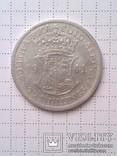 2 1/2 шиллинга 1941 Южно-Африканский Союз, серебро