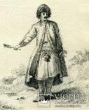 Эскизы тушью к гравюрам? середина 18 века. Жан Батист Лепренс, фото №4