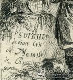 Эскизы тушью к гравюрам? середина 18 века. Жан Батист Лепренс, фото №10