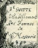 Эскизы тушью к гравюрам? середина 18 века. Жан Батист Лепренс, фото №12